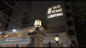 El Teatre Kursaal de Manresa s'adhereix a la campanya #SaveStageLighting